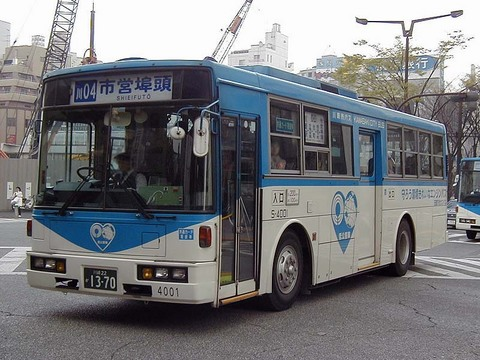 P3230040.JPG